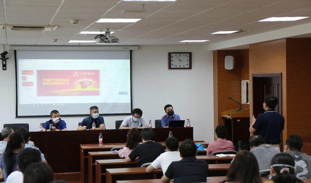 重磅!北京市质检院与中国追溯再次交流 达成全面深度合作共识